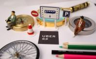 Uber拟1200亿美金估值上市