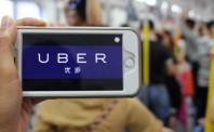 中东网约车Careem融资2亿美元 与Uber的竞争还远未结束