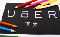 Uber在芝加哥测试Uber Works   提供劳务中介服务