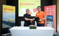 DHL与Shopee达成全新合作 助力中国卖家轻松抢滩泰国蓝海市场