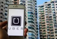 Uber计划3年内建立无人机队运输食品
