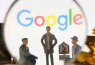 葡萄牙语应用商店Aptoide诉谷歌不正当竞争