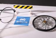 上海发通知:年底前清退不符条件网约车车辆和驾驶员