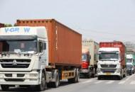 与货车司机们相关的最新政策盘点