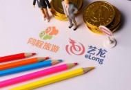 同程艺龙将于12月上市 仍面临业务单一等问题