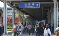 支付宝微信齐聚香港 破八达通垄断尚需时日