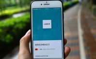 Uber将融资2.6亿美元   以帮助伦敦网约车电动化
