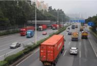 传满帮集团将获10亿美元融资 公路运输转型是关键