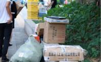 上海邮件安检全面升级 部分物品实行临时管制