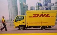 东南亚电商市场仍处蓝海 DHL借合作布局跨境业务