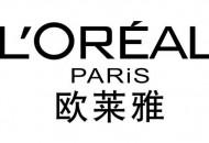 欧莱雅发力中国药妆市场 引进勃朗圣泉品牌