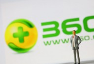360金融披露业务情况   95%的信用申请都通过自动机制处理