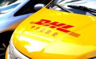 格局生变 顺丰拟55亿整合DHL在华供应链业务
