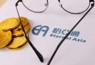 怡亚通发布三季度财报:净利润3.90亿元 同比下降18%