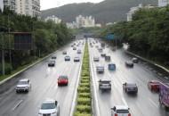 G7合作中联物流 发展智慧汽车物流