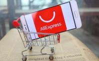 俄媒称中国挽救俄罗斯邮政:俄民众在中国网店消费数千亿卢布