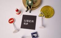 收入下滑 美国网约车司机请愿要求Uber和Lyft提高分成