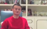 马云股东信:生意难做之时 就是阿里兑现使命之时