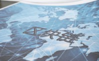《区块链行业自律倡议书》发布 促进区块链与实体经济深度融合
