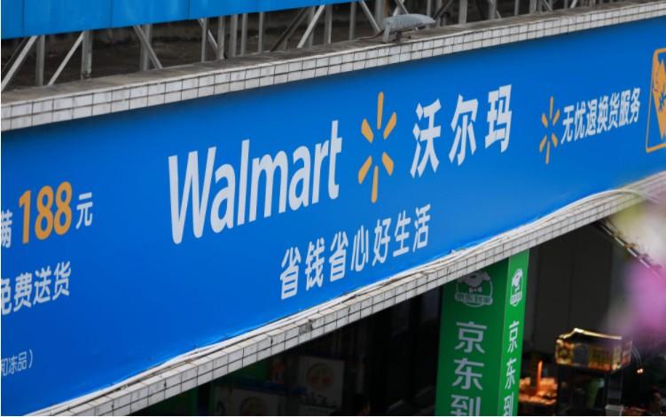 """京东到家携手""""京腾沃"""" 发布全国首个零售商超全渠道报告_物流_电商报"""
