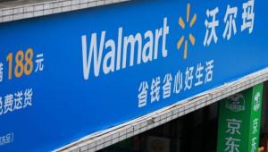 今日盘点:沃尔玛、京东、腾讯同台 联手打零售融合牌