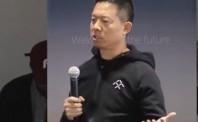 """贾跃亭 假""""老赖""""或真""""君子""""?"""