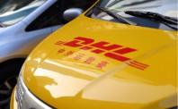 DHL建立珠海口岸 持续加大在华战略投资
