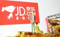 京东:进博会期间将签约千亿元进口品牌商品