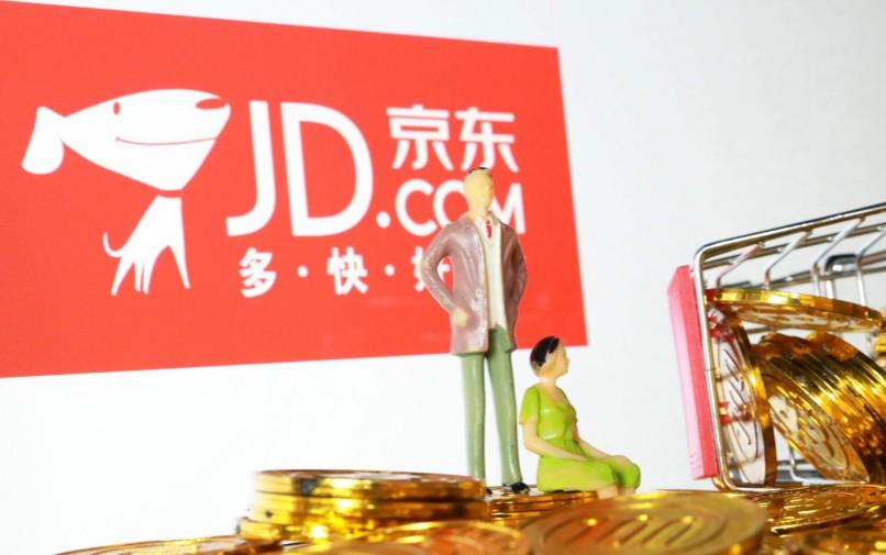 京东:进博会期间将签约千亿元进口品牌商品_跨境电商_亚博