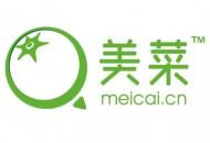 美菜网与中国银行签署全面战略合作协议