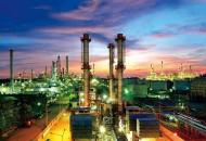 光汇石油:关注能源安全,建立天然气战略储备