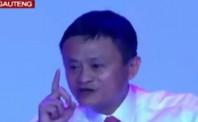 马云:技术将改变贸易逆差 创造就业、教育健康更重要