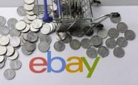 支出减少导致增长停滞 eBay或将改变策略