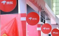 进博会京东公布报告:中国消费者更青睐发达国家商品