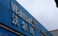 今日盘点: 沃尔玛布局印度 豪掷5亿美元新开47家店