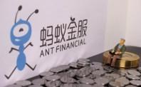 蚂蚁金服井贤栋:区块链和人工智能是影响未来的关键技术