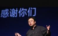 罗永浩:上海研发中心将整合至北京 TNT软件仍未完成