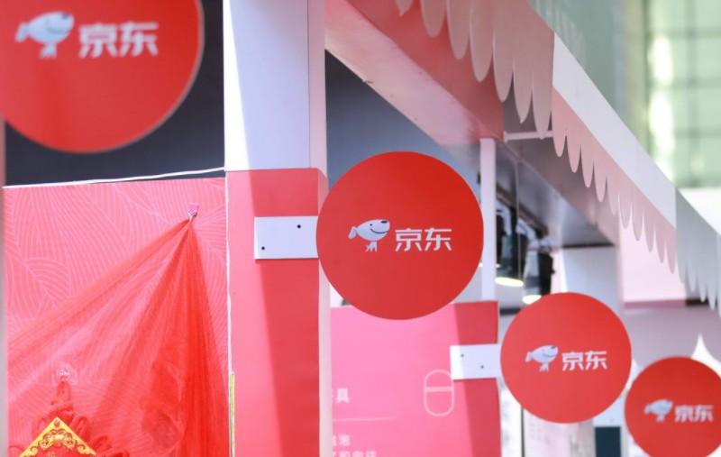 进博会京东公布报告:中国消费者更青睐发达国家商品_跨境电商_电商报