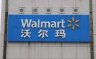 沃尔玛超越亚马逊成美国人最爱网上杂货店
