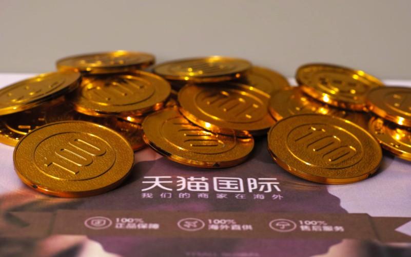 进博会电商签约额超1.6万亿 海外品牌借跨境电商拓展中国市场_跨境电商_亚博