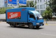 援助司机群体 货拉拉成立司机关怀基金