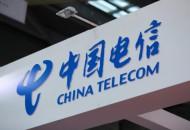 传化智联携手中国电信 合资公司正式亮相