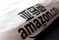 亚马逊再投资1700万美元 印度物流成巨头布局焦点