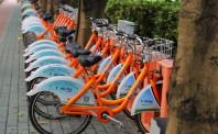 外媒:软银与哈啰单车谈判 商讨投资事宜