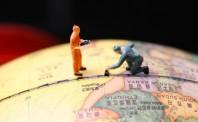 跨境通董事会变动 徐佳东或成为下一任董事