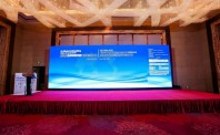 第九届中国跨境电商峰会2018盛大召开