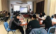 2018北京跨境电商消费体验季季前沙龙在京举办