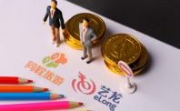 同程艺龙将推进香港IPO 计划筹资约4亿美元