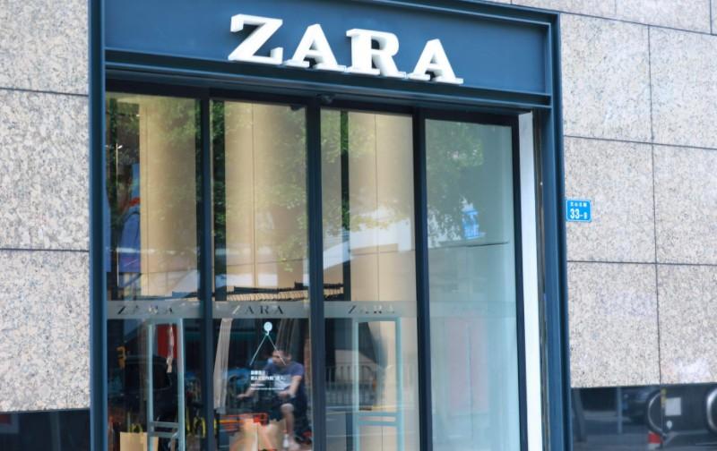 新兴电商市场红利初显 Zara全力押注线上渠道_跨境电商_亚博