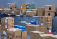 国家邮政局发布通告 双十一快递揽件4.16亿件